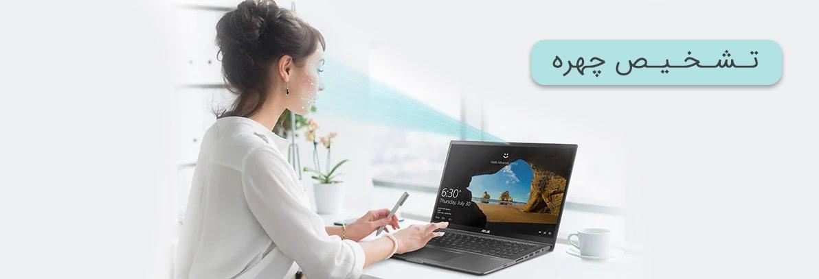 لپ تاپ ux563fd