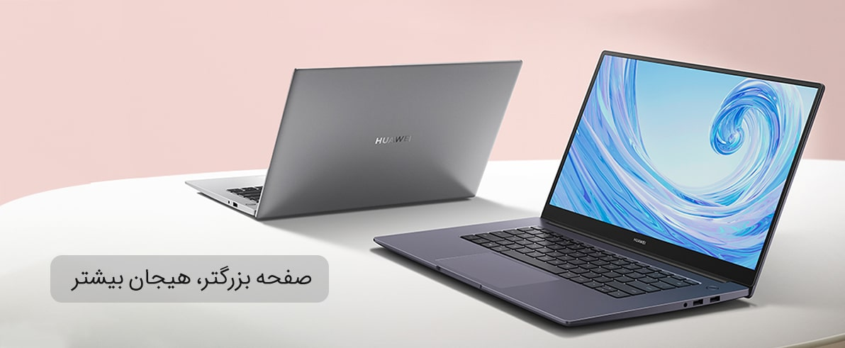 لپ تاپ MateBook D15