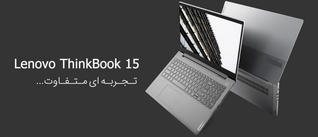 thinkbook15