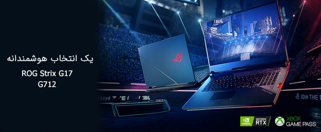 لپ تاپ G712LV ایسوس