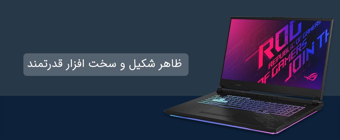 لپ تاپ G712LV