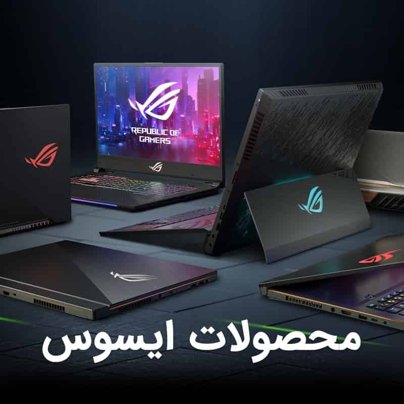 Unboxing Asus Product
