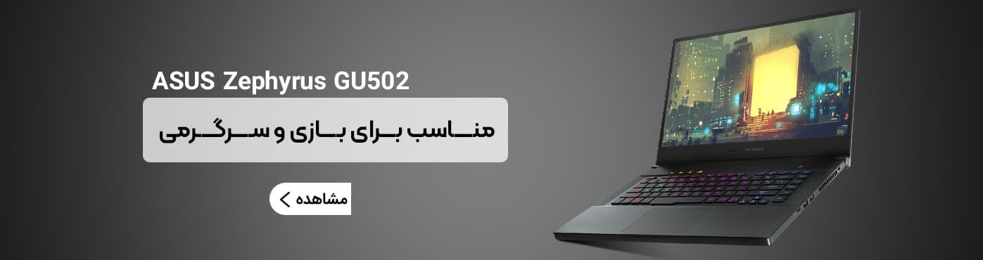 gu502lw main page